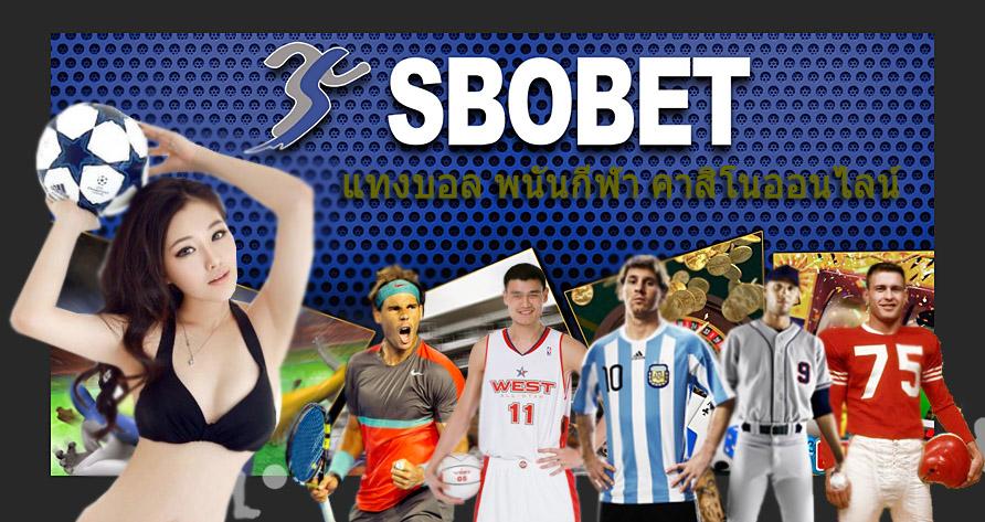 Football-Sbobet-un
