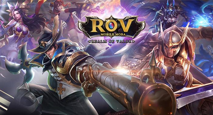 ROV-eSports
