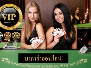 padilla4sofs-vip-award
