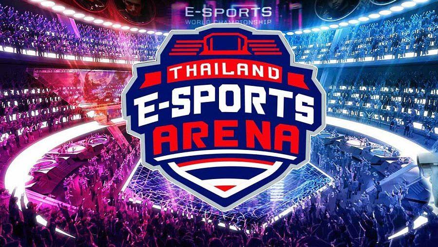E-Sport stream